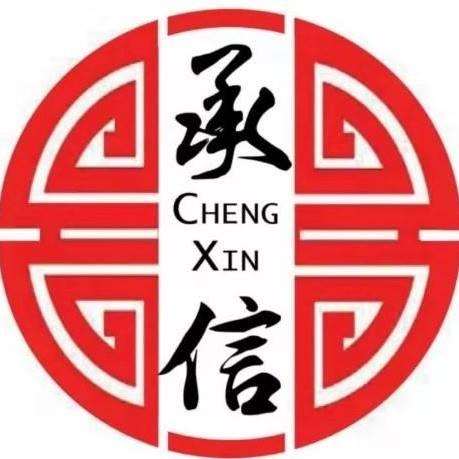 LOGO RONG CHENG XIN