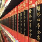 books-1762246__340.jpg