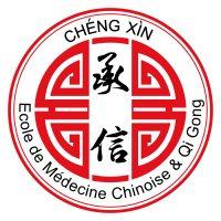 logo1 pinyin tampon